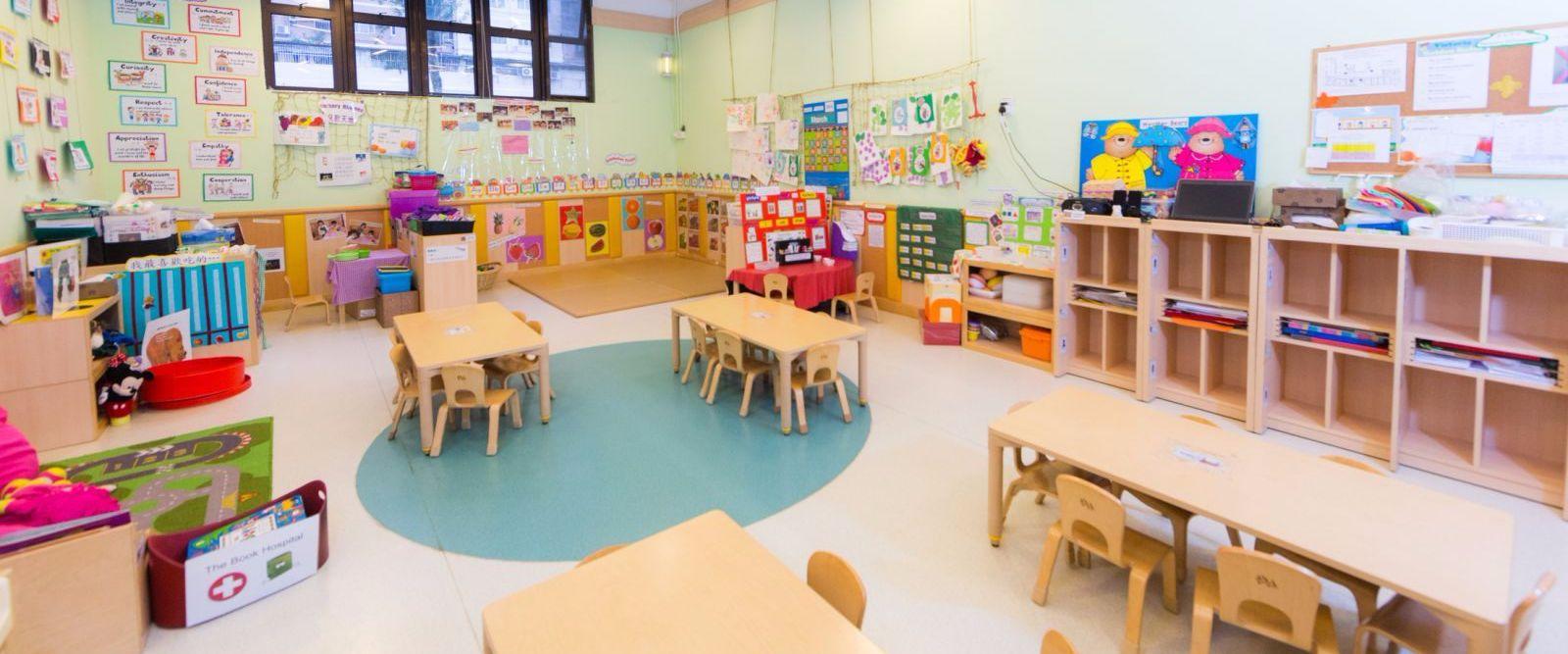 Classroom Design Overview ~ Harbour green victoria kindergarten nursery infant